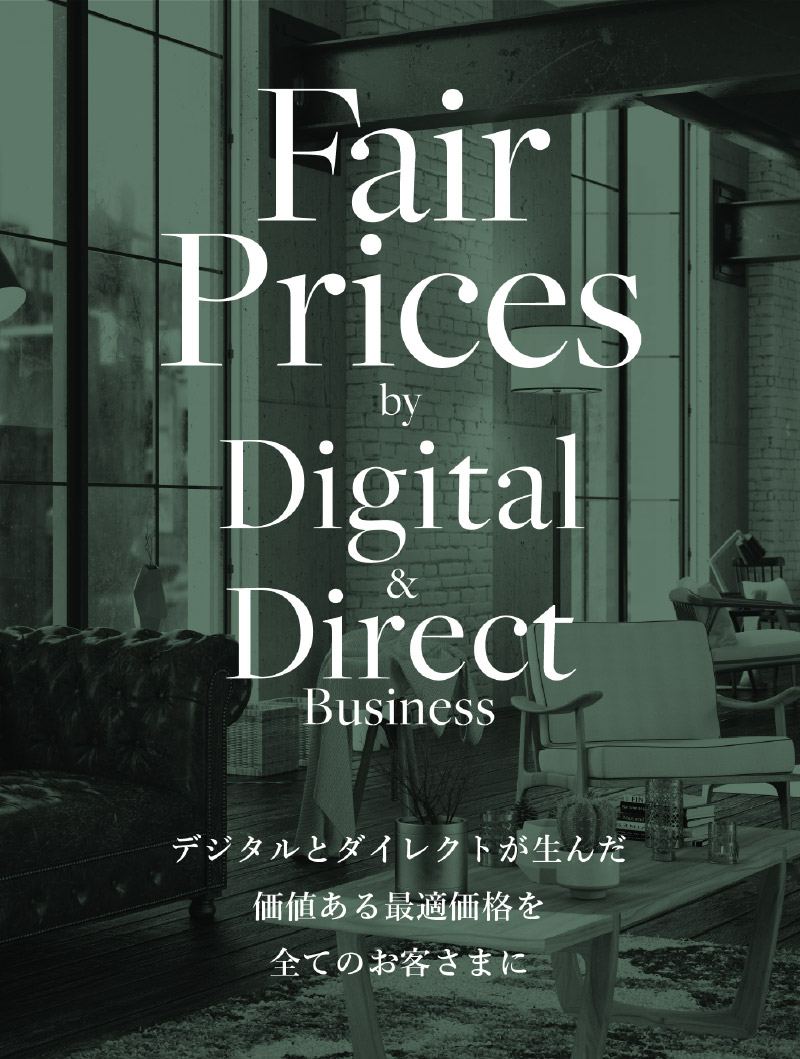 Fair Prices by Digital&Direct Business