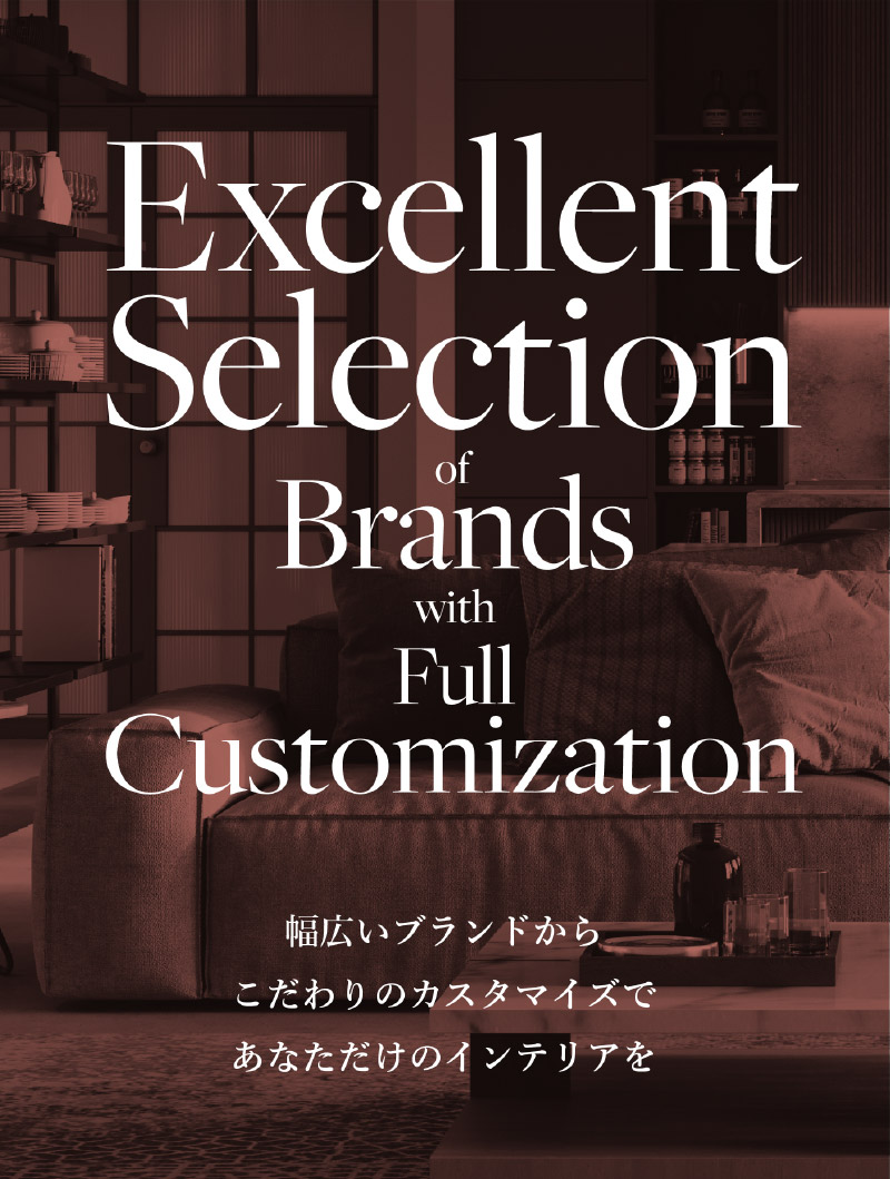 Excellent Selection of Brands with Full Customization