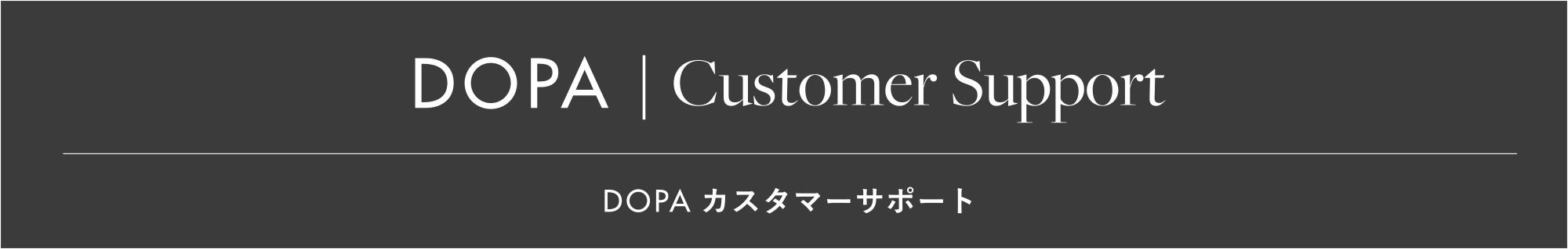 DOPA | Customer Support