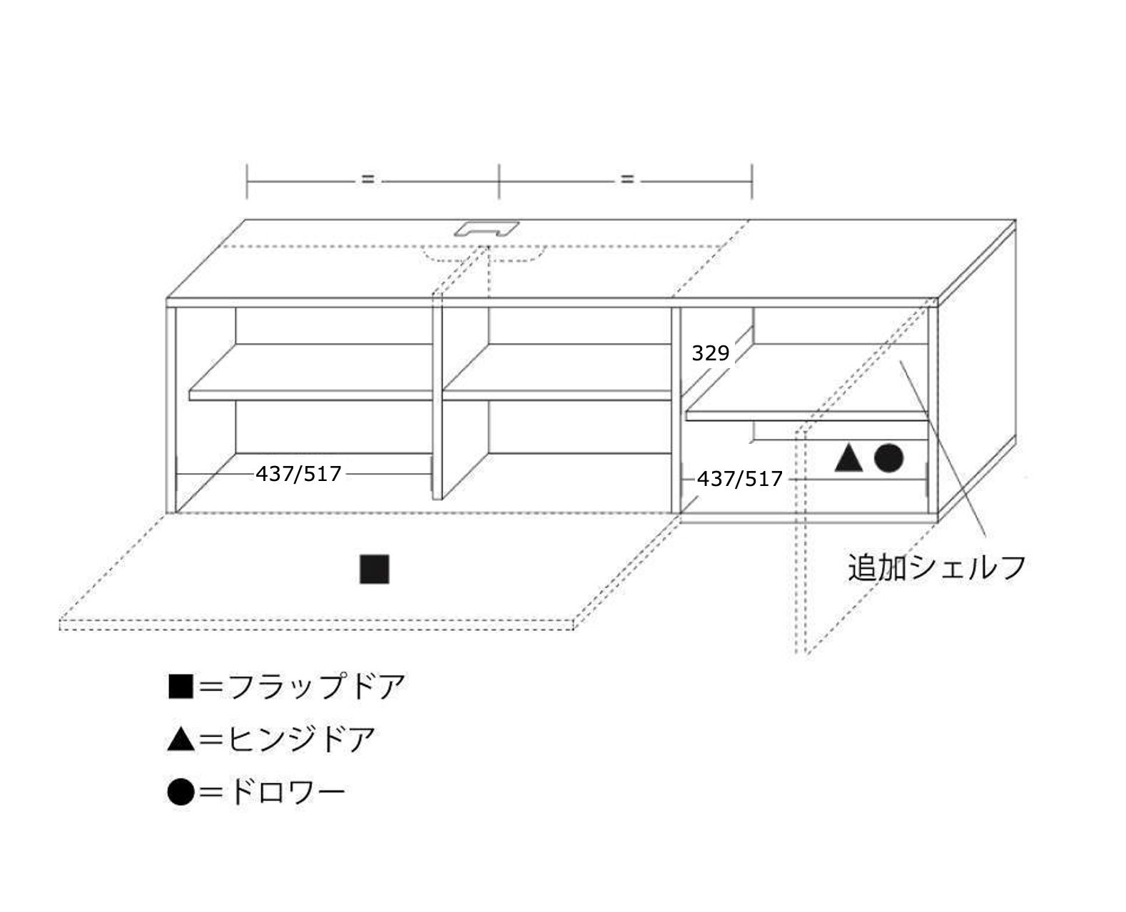 Molteni & C Holiday Pass-Word Evolution TV Container モルテーニ パスワード エヴォルーション TVコンテナ サイドボード TVボード